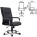 Кресло руководителя Brabix EX-508