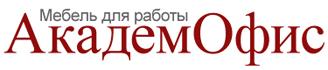ООО АкадемОфис